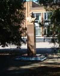 Памятник В.И.Ленину в с.Новософиевка (Никопольский р-н)