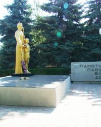 Воинский мемориал в г.Татарбунары