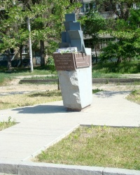 Памятный знак на месте расположения штаба 17-ой воздушной армии
