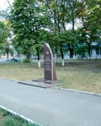 Сквер им. Н.А.Щёлокова