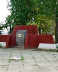 Памятный знак юным героям Днепропетровска (на территории СШ №28)