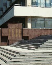 Мемориальная стена студентам и сотрудникам ДГУ, погибшим в годы ВОВ