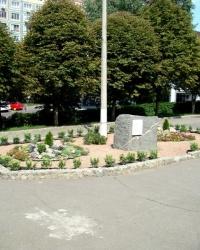 Памятный знак в честь воинов 57 гвардейской дивизии - Героев Советского Союза