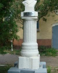 Памятник А.С.Попову в г.Днепропетровск