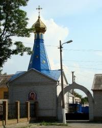Трехсвятительский храм (г.Днепропетровск)