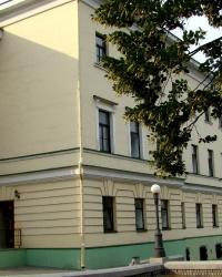 Екатеринославская губернская больница