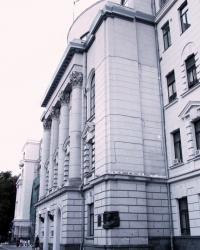 1-ое Екатеринославское коммерческое училище