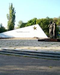 Воинский мемориальный комплекс на ж/м Клочко-6 г.Днепропетровск