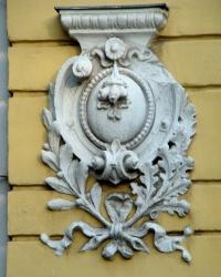 Исторический музей им. Д.И.Яворницкого