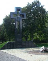 Памятник жертвам голодомора на Бориспольском шоссе