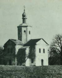 Свято-Троїцький Мотронинський жіночий монастир