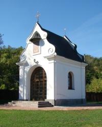 Каплиця Святої Покрови в м.Чигирин