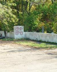 Братская могила на ул. Сеченова (Днепропетровск)