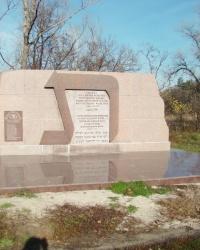 Мемориал жертвам геноцида - мирным жителям Новомосковского района, расстрелянным фашистами в 1941-43г.г.