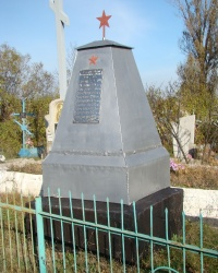 Братская могила партизан, расстреляных фашистами в годы оккупации, в с.Новоселовка.