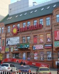 Доходный дом Бокка (пр.Кирова, 11)