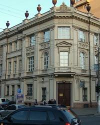 Здание Национального банка в г.Днепропетровск (ул.Ленина, 13)