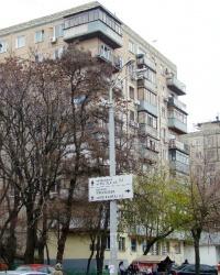 Первая 9-этажка Днепропетровска