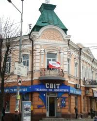Пивоваренный завод наследников Ф.Ф. Боте в г.Екатеринослав