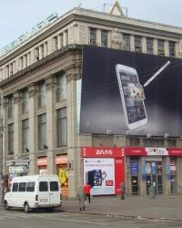 Центральный универмаг г.Днепропетровска