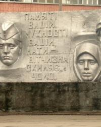 Памятный знак народу-победителю в г.Днепропетровске