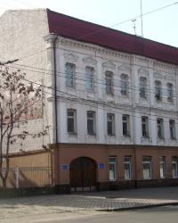 Дом Научного общества на І-й Чечеловской в г.Екатеринослав