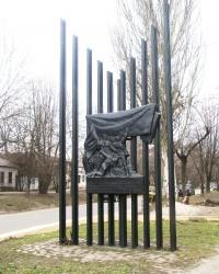 Мемориальная доска в память жертв расстрела мирной демонстрации 11 октября 1905г. в Днепропетровске