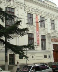 Центральный музей Тавриды в г.Симферополь (ул.Гоголя, 14)