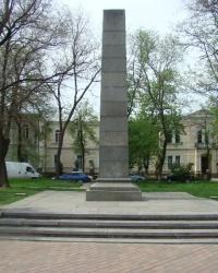 Памятник героям, павшим за власть Советов в 1918-1920 гг. в г.Симферополь