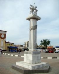 Памятный знак ''Рождение Керкинитиды'' в г.Евпатория