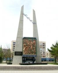 Памятник Жертвам депортации в г.Евпатория