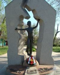 Памятник жертвам Чернобыля в г.Евпатория