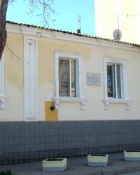 Дом, в котором жила поэтесса А.Ахматова в г.Евпатория