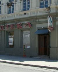 Аптека - музей в г.Евпатория