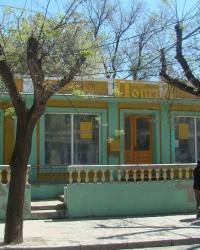 Почта - музей в г.Евпатория