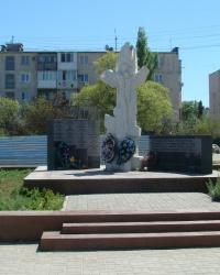 Памятник на месте взорвавшегося дома по ул.Некрасова в г.Евпатория