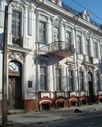 Дом, в которм жила Л.Украинка во время лечения в г.Евпатория (ул.Революции, 41)