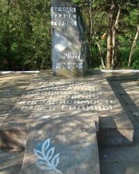 Памятник погибшим рабочим Сакского химического завода