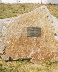 Памятник жертвам Голодомора в с.Сурско-Литовское