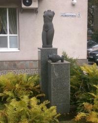 """Скульптура возле ВОК """"Термы"""" в г. Днепропетровск"""
