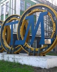 Памятный знак в честь 90-летия ДЗМО в г.Днепропетровске