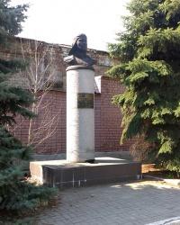 Памятник ГСС Чиркову А.В. в г.Днепропетровске