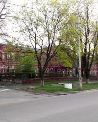 Александровское (Брянское) училище в г.Екатеринославе (пр.Калинина, 57)
