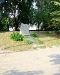 Памятник студентам ДГУ, погибшим в годы ВОВ