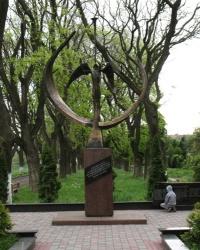 Памятник погибшим работникам ОВД, г. Ужгород
