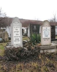 Старое еврейское кладбище в г. Берегово