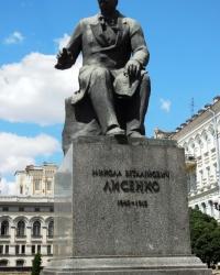 Памятник Н.В. Лысенко