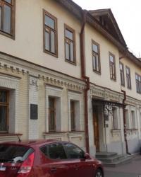 Музей М.П. Старицкого в г. Киеве