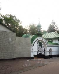 Свято-Троицкий Китаевский мужской монастырь в г.Киеве