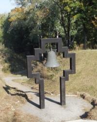 Мемориальный комплекс памяти жертв Чернобыльской катастрофы в г. Киев